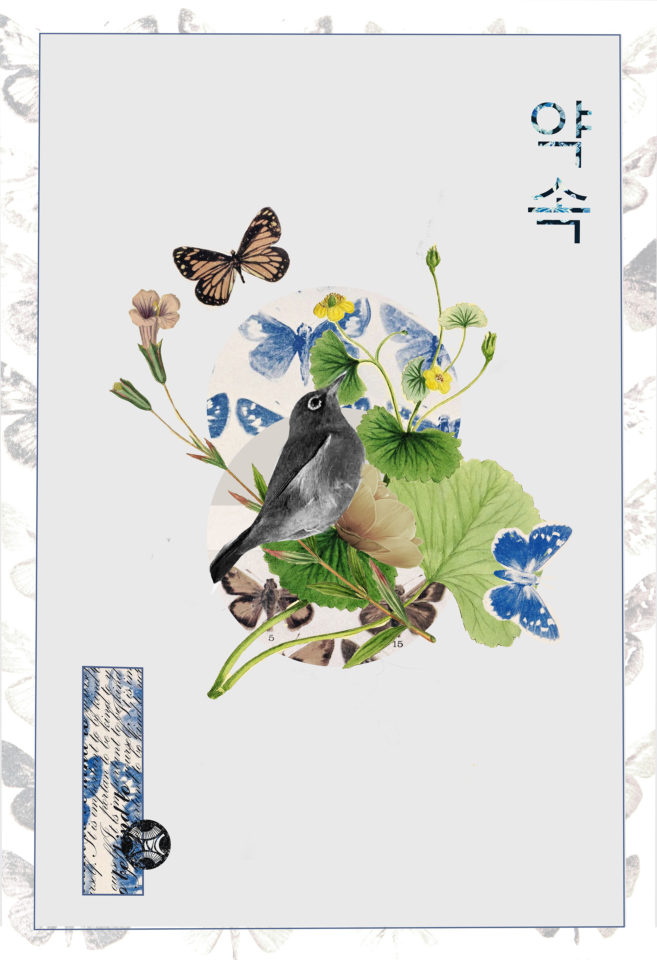 A digital collage mainly consisting of blue tones, birds, and flowers.